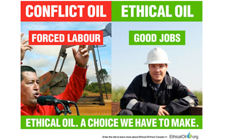 An-advert-from-Ethicaloil-006